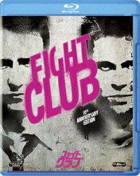 ファイト・クラブ【Blu-ray】 [ <strong>ブラッド・ピット</strong> ]