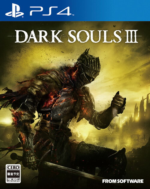 【予約】DARK SOULS III PS4版