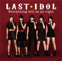 Everything will be all right (初回限定盤D CD+DVD)
