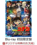 �ڳ�ŷ�֥å�������������ŵ�۷���� ̾õ�女�ʥ� ����ΰ�̴(�ʥ��ȥᥢ)(��������)(�ϥ�ɥ������դ�)��Blu-ra��