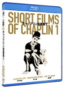 ����åץ��û�ӽ�1 Short Films of Chaplin 1��Blu-ray��