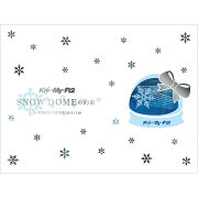 SNOW DOMEの約束 IN TOKYO DOME 2013.11.16 【初回生産限定】