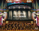 "Mr.Children TOUR 2011 ""SENSE""【Blu-ray】 Mr.Children"