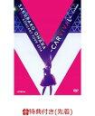 【先着特典】大原櫻子 LIVE DVD CONCERT TOUR 2016 〜CARVIVAL〜 at 日本武道館「特典ライブフォトカード(絵柄E)」付 [ 大...