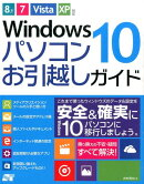 Windows��10�ѥ����󤪰�ۤ�������