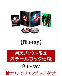 【楽天ブックス限定】ゴーストバスターズ ブルーレイ スチールブック仕様(初回生産限定)(2枚組)【Blu-ray】+楽天ブックスオリジナルTシャツ