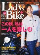 L + bike (��ǥ����Х���) 2014ǯ 10��� [����]