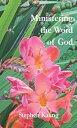 ショッピング楽天ブックス Ministering the Word of God MINISTERING THE WORD OF GOD [ Stephen Kaung ]