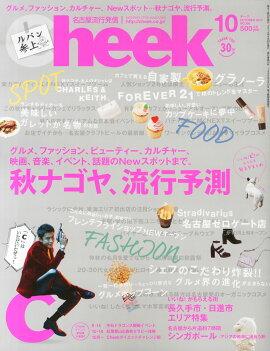 Cheek (������) 2014ǯ 10��� [����]