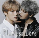 Flawless Love TYPE B (2CD) [ ジェジュン ]