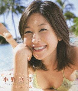 Beach Angels in ハミルトン島【Blu-rayDisc Video】 [ 小…...:book:13116213