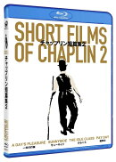 ����åץ��û�ӽ�2 Short Films of Chaplin 2��Blu-ray��