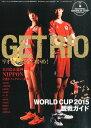 VOLLEYBALL (バレーボール) 増刊 ワールドカップバレー2015ガイド 2015年 10月号 [雑誌]