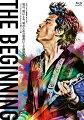 『福山☆冬の大感謝祭 其の十四 THE BEGINNING』 Blu-ray通常盤(2枚組) 【Blu-ray】
