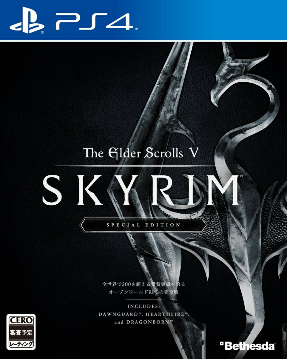 【予約】The Elder Scrolls V:Skyrim SPECIALEDITION