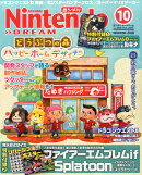 Nintendo DREAM (�˥�ƥ�ɡ��ɥ꡼��) 2015ǯ 10��� [����]