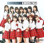 <span>ポイント5倍</span>BRAND NEW MORNING/ジェラシー ジェラシー (初回限定盤SP CD+DVD)