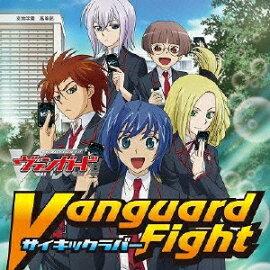 カードファイト!! ヴァンガード ベストアルバム スタンドアップ!ザ・ベストソングス!