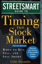Streetsmart Guide to Timing the Stock Market: When to Buy, Sell, and Sell Short STREETSMART GT TIMING THE STOC (Streetsmart Guides) [ Colin Alexander ]