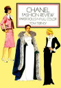 Chanel Fashion Review: Paper Dolls in Full Color PAPER DOLL-CHANEL FASHION REVI (Dover Paper Dolls)