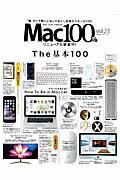 Mac��100���vol��23��