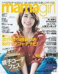 mamagirl (�ޥޥ�����) 2016ǯ 10��� [����]