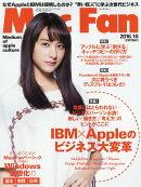 Mac Fan (�ޥå��ե���) 2016ǯ 10��� [����]