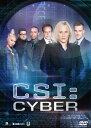CSI:サイバー DVD-BOX [ パトリシア・アークエット ]