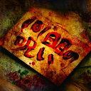"""【送料無料】【先着:""""ステッカー(集合写真絵柄予定)"""" 外付特典!!】101回目の呪い [ ゴールデンボンバー ]"""