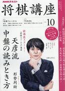 NHK ����ֺ� 2016ǯ 10��� [����]