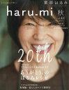 �I���͂�� haru�Qmi (�n���~) 2016�N 10���� [�G��]