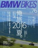 BMW Bikes (�ӡ�������֥�塼�Х�����) Vol.76 2016ǯ 10��� [����]