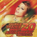 Other - QUAKE TRANCE BEST.20 ANNIVERSARY MIXED BY DJ UTO [ DJ UTO ]