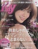 Ray (�쥤) 2016ǯ 10��� [����]