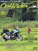 Out Rider(�����ȥ饤����) 2016ǯ 10��� [����]