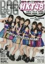 BIG ONE GIRLS (�ӥå�����륺) No.35 2016ǯ 10��� [����]