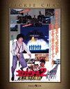 楽天楽天ブックスプロジェクトA2/史上最大の標的 エクストリーム・エディション【Blu-ray】 [ デイヴィッド・ラム ]