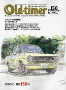 Old-timer (������ɥ����ޡ�) 2016ǯ 10��� [����]