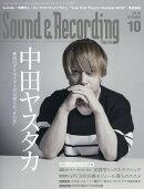 Sound & Recording Magazine (������� ����� �쥳���ǥ��� �ޥ�����) 2016ǯ 10��� [����]