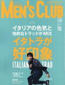 MEN'S CLUB (������) 2016ǯ 10��� [����]