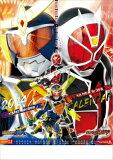 仮面ライダー鎧武&ウィザード
