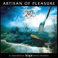 ARTISAN_OF_PLEASURE