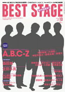 BEST STAGE (�٥��ȥ��ơ���) 2016ǯ 10��� [����]