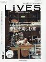 LiVES (ライヴズ) 2016年 10月号 [雑誌]