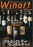 Winart (�磻�ʡ���) 2016ǯ 10��� [����]