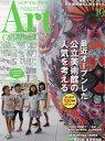 Artcollectors (アートコレクターズ) 2016年 10月号 [雑誌]