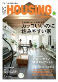 � HOUSING (�ϥ�����) 2016ǯ 10��� [����]