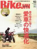 BikeJIN (�ݶ��) 2016ǯ 10��� [����]