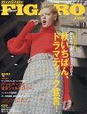 madame FIGARO japon (フィガロ ジャポン) 2016年 10月号 [雑誌]