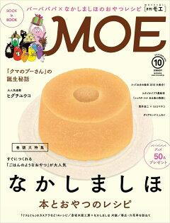 MOE (�⥨) 2016ǯ 10��� [����]